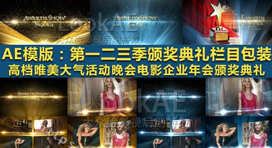 Awards123