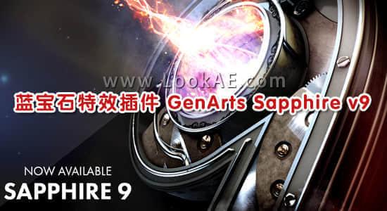 sapphir9