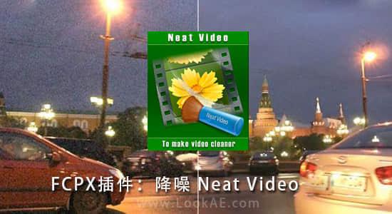 NeatVideo36