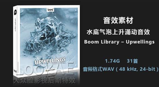 音效素材:水底气泡上升涌动音效 Boom Library – Upwellings