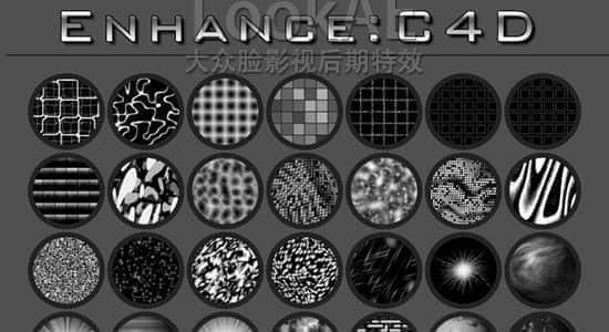 EnhanceC4D