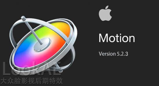 Motion523