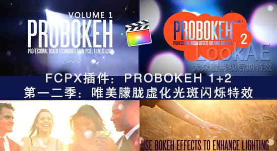 PROBOKEH12