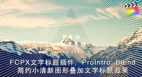 ProIntro-Blend
