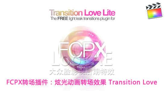 Transition-Love