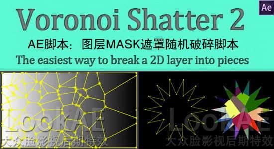 Voronoi-Shatter
