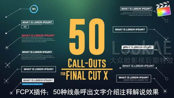 50 CallOuts
