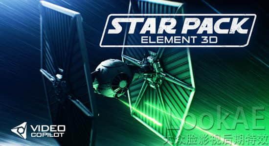 E3D 模型包:星球大战机器人飞船激光剑模型 Video Copilot Star Pack Model Pack