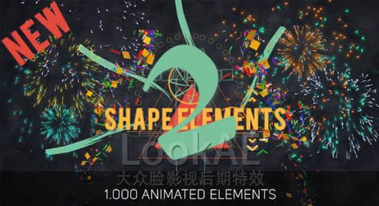AE模板:第二季 1000种二维扁平化动态图形MG动画元素合集包插图