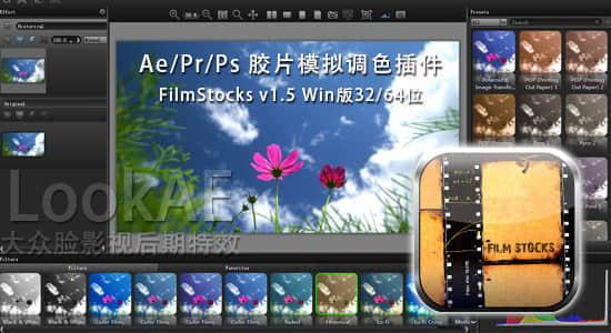 Ae/Pr/Ps/Nuke/达芬奇/Vegas/OFX电影胶片模拟调色插件Digital Film Tools Film Stocks 3.0.1.3破解版
