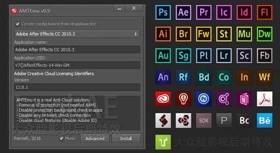 Win版:Adobe 全系列软件模拟授权注册破解工具 AMT Emulator V0.9.2 支持 Adobe CC 2017