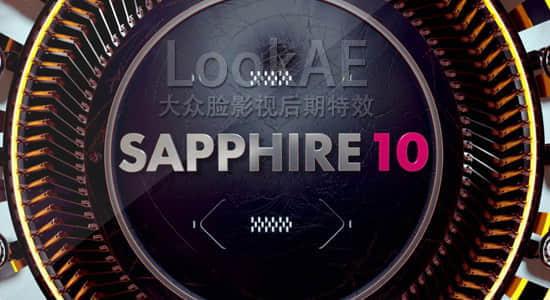 Win/Mac/Linux版:蓝宝石特效插件 GenArts Sapphire v10.0 支持 AE/PR/达芬奇/NUKE/OFX/Vegas/AVID/Autodesk