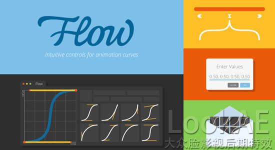 AE脚本:关键帧缓入缓出曲线调节脚本 AEscripts Flow 1.2.1 Win/Mac + 使用教程