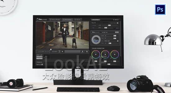 Mac版:Ps 数字转胶片调色插件 FilmConvert Pro v1.0.6