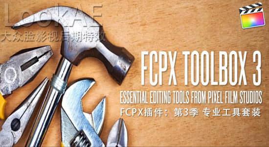 toolbox-3