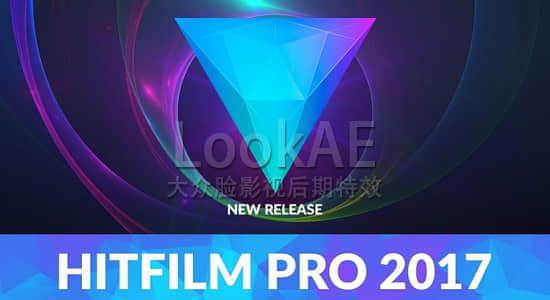 专业剪辑特效合成一体软件 HitFilm Pro 2017 v5.0.7012.39363 Win 破解版