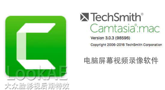 Mac版:电脑屏幕视频录像软件破解版 TechSmith Camtasia 3.0.3