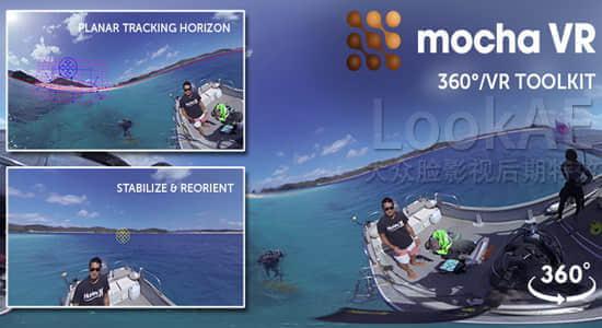 Ae/Avid/OFX插件:360°/VR三维全景跟踪合成插件版 Mocha VR v5.5.0 Win/Mac/Linux
