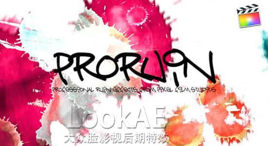 FCPX插件:刮痕污渍脏乱效果 ProRuin for Final Cut Pro X