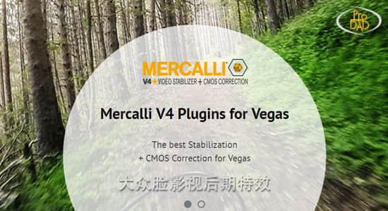 vegas Mercalli V4