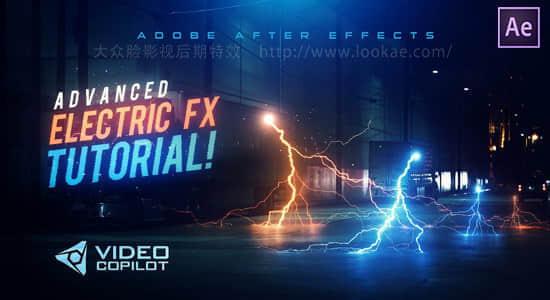 Advanced Electric FX