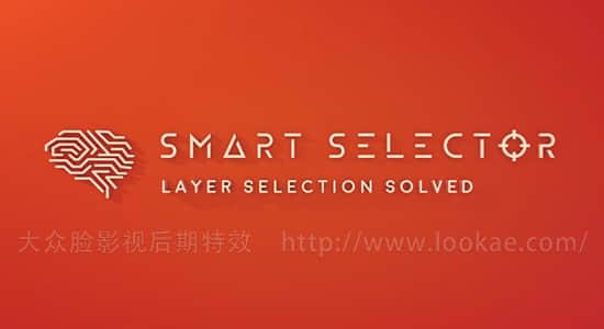 AE脚本:智能快速选中图层工具 Aescripts Smart Selector V1.0 + 使用教程