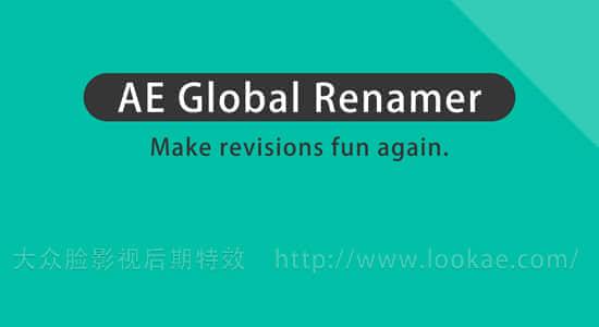 Global Renamer