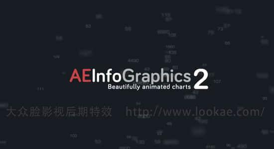 AE脚本:数据柱状图信息图表动画脚本 AEInfoGraphics v2 + 使用教程