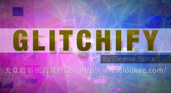 Glitchify