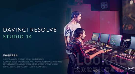达芬奇调色软件专业完整破解版 DaVinci Resolve Studio 14 Mac 英/中文