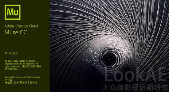 网页设计制作软件 Adobe Muse CC 2018 中文英文破解版 Win/Mac