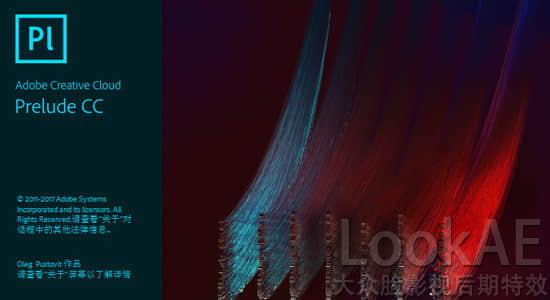 元数据采集记录粗剪软件 Adobe Prelude CC 2018 中文英文破解版 Win/Mac