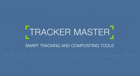 Tracker Master