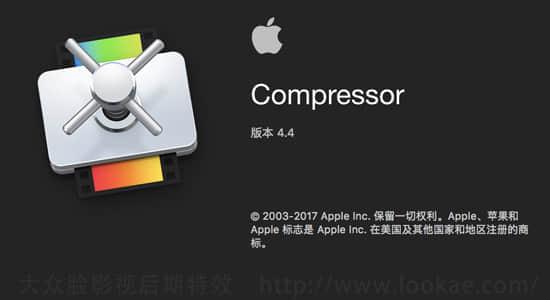 Compressor 4.4