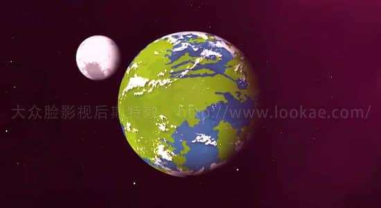 Moon Rig