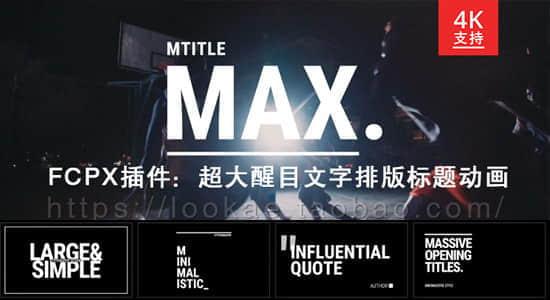 mTitle MAX