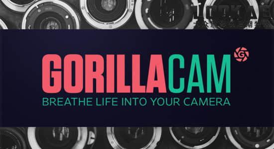 C4D插件:摄像机动画模拟插件 GreyscaleGorilla GorillaCam Win/Mac + 使用教程