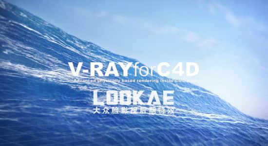 C4D高级渲染插件 Vray V3.6 Win/Mac 破解版