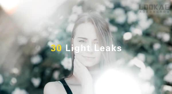 视频素材:30个柔和唯美镜头光斑炫光视频素材 Light Leaks