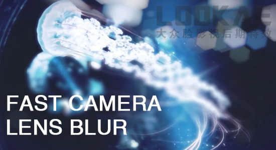 AE/Pr插件:镜头模糊虚焦插件 Aescripts Fast Camera Lens Blur v3.12