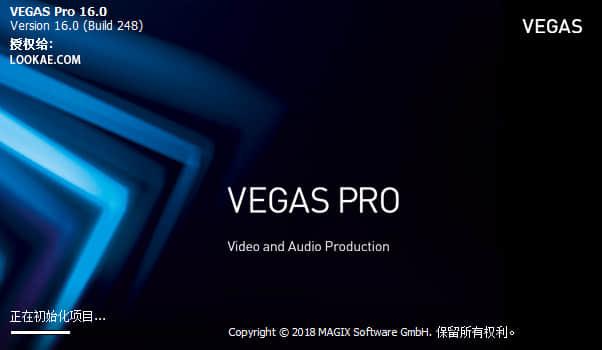 专业非编视频剪辑软件MAGIX Vegas Pro 16.0.0.361 中文注册破解版