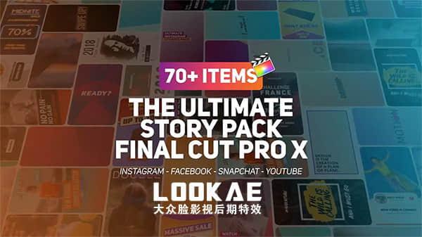 FCPX插件:70个Instagram手机竖屏流行排版设计包装动画