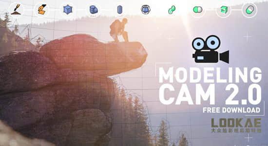 C4D插件:三维摄像机图片投射插件 Modeling Cam V2.0 Cinema 4D