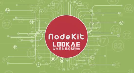 AE脚本:点线连接整列动画 AEscripts NodeKit V1.00 + 视频教程