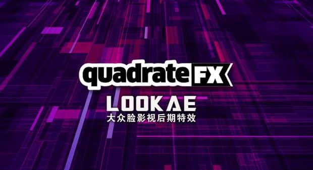AE脚本:矩阵图形背景生成器 Aescripts quadrateFX v1.0 Win/Mac