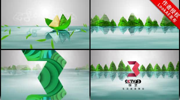 AE+C4D教程:罡渡晨星CCTV3端午篇栏目包装动画制作+工程素材(中文教程)