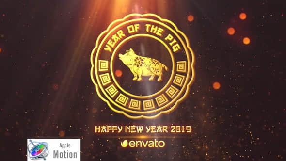Chinese New Year Opener 2019
