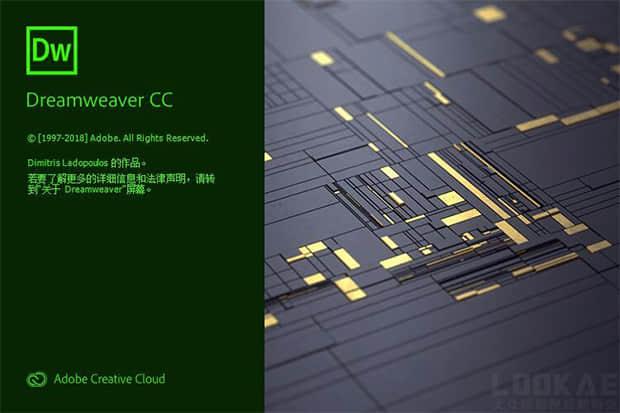 DW CC 2019 中文英文软件Win破解版 Dreamweaver CC 2019