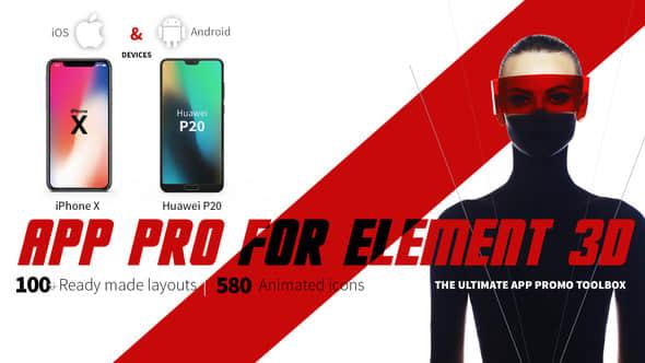 E3D App Pro