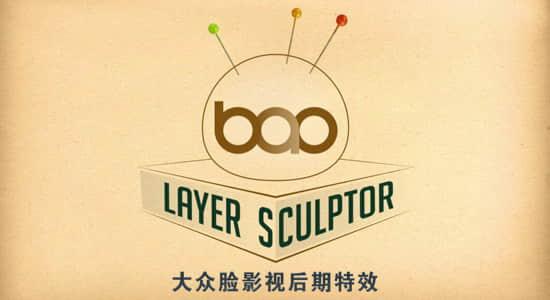 BAO Layer Sculptor
